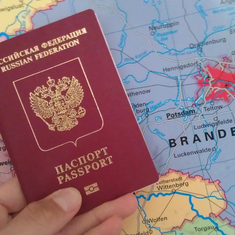 Срочно сделать загранпаспорт официальный сайт самара euro-pvp движок сайта